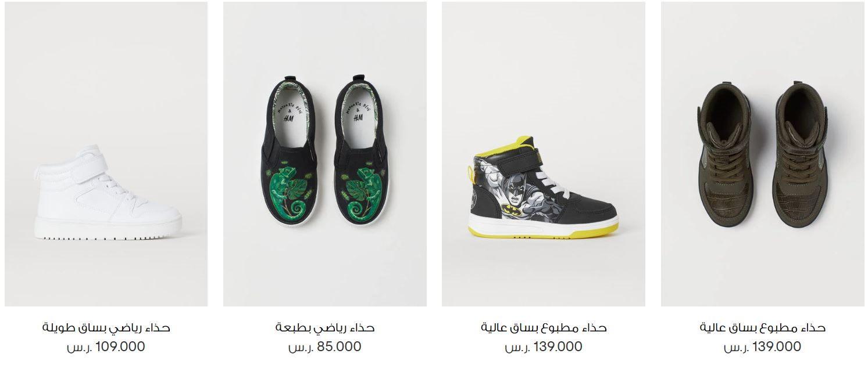 افضل أحذية اولاد h&m